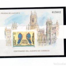 Sellos: ESPAÑA SPAIN PRUEBA DE LUJO Nº 18. Lote 188761748