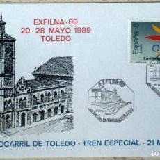 Sellos: SOBRES ESPAÑA 1989- FOTO 999- EXFILNA 89. Lote 188776698