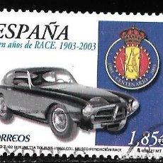 Timbres: ESPAÑA 2003. CIEN AÑOS DE RACE. EDIFIL 3996 D.. Lote 189223825