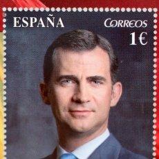 Sellos: HOJITA BLOQUE DON FELIPE VI, REY DE ESPAÑA,2014. Lote 189425693