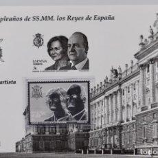 Sellos: SELLO DE PLATA,75 CUMPLEAÑOS DE SS.MM LOS REYES DE ESPAÑA,2013. Lote 189426298