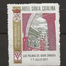 Sellos: TV_001/ VIÑETA HOTEL SANTA CATALINA LAS PALMAS. Lote 189468263
