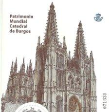 Sellos: 1000 EUROS EN SELLOS NUEVOS DE CUROS LEGAL, BAJO FACIAL. Lote 111875415