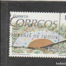 Timbres: ESPAÑA 2009 - EDIFIL NRO. 4454 - USADO. Lote 202283857