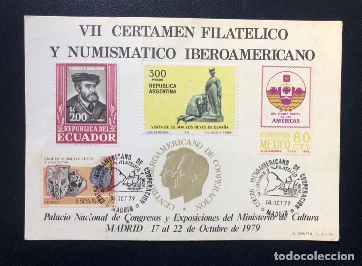 SOBRE FILATÉLICO VII CERTAMEN FILATÉLICO Y NUMISMÁTICO IBEROAMERICANO MADRID 1979 SERIE LIMITADA (Sellos - España - Juan Carlos I - Desde 1.975 a 1.985 - Cartas)