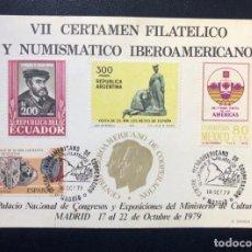 Sellos: SOBRE FILATÉLICO VII CERTAMEN FILATÉLICO Y NUMISMÁTICO IBEROAMERICANO MADRID 1979 SERIE LIMITADA . Lote 189517746