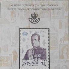 Francobolli: LIBRO DE CORREOS 1978. Lote 225860945