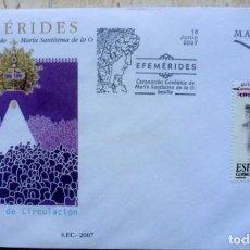 Sellos: SOBRES ESPAÑA 2007- FOTO 555 - EFEMERIDES. Lote 190276643