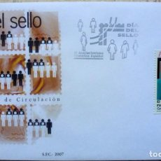 Sellos: SOBRES ·ESPAÑA 2007- FOTO 558- DIA DEL SELLO. Lote 190277500