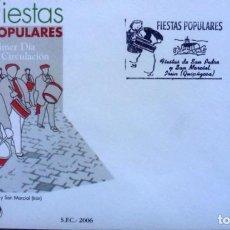 Sellos: SOBRES ESPAÑA 2006- FOTO 559 - FIESTAS POPULARES. Lote 190277802