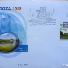 Sellos: SOBRES ESPAÑA 2008- FOTO 560- EXPO ZARAGOZA. Lote 190278096
