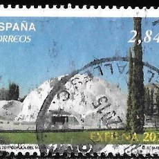 Timbres: ESPAÑA 2011. SH 4667 EXFILNA. VALLADOLID. CÚPULA DEL MILENIO. Lote 190288240