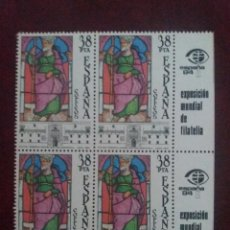 Sellos: CORREO ESPAÑA, 38 PTA, SANTIAGO PELEGRINO,1983, NUEVOS.. Lote 190552190