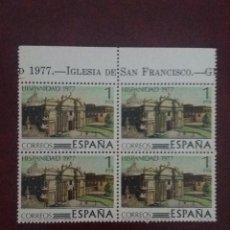 Sellos: CORREO ESPAÑA, 1 PTA, HISPANIDAD,1977, NUEVOS.. Lote 190552332