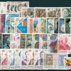 Selos: ESPAÑA 1978. AÑO COMPLETO - EDIFIL **2451/2507. Lote 190691927
