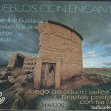 Sellos: LOTE A- MINI POSTAL ADHESIVA DE CORREOS PROCEDENTE DE TIRA DE SELLOS PUEBLOS DE ENCANTO. Lote 246694560
