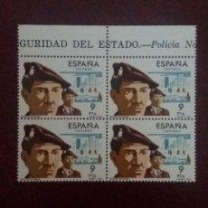 Sellos: CORREO ESPAÑA, 9 PTAS, POLICIA NACIONAL,1983. NUEVOS.. Lote 190998068