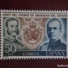 Sellos: CORREO ESPAÑA, 50 PTAS, ABOGADOS DEL ESTADO,1981. NUEVOS.. Lote 191000390