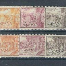 Sellos: 1951-1952 ISABEL Y FERNANDO AEREOS CON CHARNELA. Lote 191038272