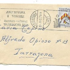 Sellos: SOBRE CON SELLOS- MATASELLOS ANY ROVIRA I VIRGILI - OMNIUM CULTURAL - TARRAGONA. Lote 191061907