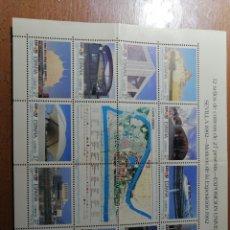 Sellos: EDIFIL 3164/3187 EXPOSICIÓN UNIVERSAL SEVILLA, EXPO 92,NUEVOS. Lote 191104002