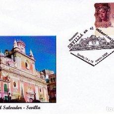 Sellos: ESPAÑA.- SOBRE ILUSTRADO CON ETIQUETA DE LA VIRGEN DE LA ESTRELLA DE SEVILLA CON MATASELLOS . Lote 191195410