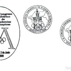 Sellos: ESPAÑA.- SOBRE ILUSTRADO CON MATASELLOS CONGRESO DE ACADEMIAS OLIMPICAS EN SEVILLA.. Lote 191195641