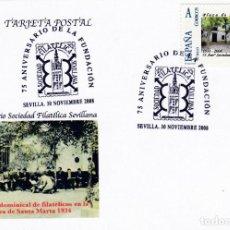 Sellos: ESPAÑA.- TARJETA ILUSTRADA CON MATASELLOS 75 ANIVERSARIO DE LA SOCIEDAD F. SEVILLANA. . Lote 191196032