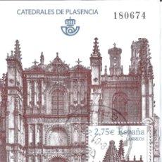Sellos: EDIFIL 4552 CATEDRALES DE PLASENCIA 2010. . Lote 191226897