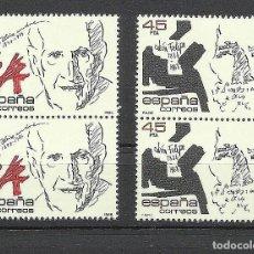 Sellos: ESPAÑA 1985 - PAREJAS - EDIFIL 2806 Y SIGUIENTES - SERIE COMPLETA. Lote 191237508