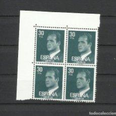 Sellos: ESPAÑA 1982-1990 - BLOQUE DE 4 - EDIFIL 2600P. Lote 191240060