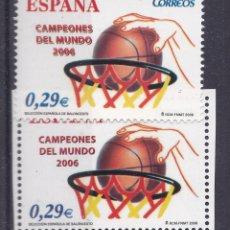 Sellos: TT21-BALONCESTO CAMPEONES DEL MUNDO 2006. . 0.29 € VARIEDAD . ** SIN FIJASELLOS. Lote 191244696
