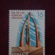 Sellos: CORREO ESPAÑA, 16 PTAS, DIA DE LAS FUERZAS ARMADAS, 1983. NUEVOS.. Lote 191292413