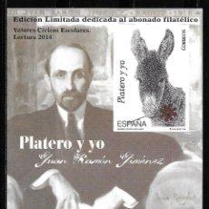 Sellos: ESPAÑA 2014. VALORES CIVICOS ESCOLARES. PRUEBA CALCOGRÁFICA. PLATERO Y YO. . Lote 191346140