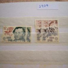 Sellos: SELLOS EUROPA 1979. Lote 191353635