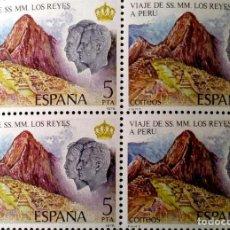 Sellos: ESPAÑA. 2494 VIAJE DE LOS REYES A HISPANOAMÉRICA: MACCHU PICCHU, EN BLOQUE DE CUATRO. 1978. SELLOS N. Lote 191354881