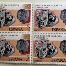 Sellos: ESPAÑA. 2495 VIAJE DE LOS REYES A HISPANOAMÉRICA: CERÁMICA CALCHAQUI, EN BLOQUE DE CUATRO. 1978. SEL. Lote 191354990