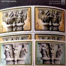 Sellos: ESPAÑA. 2491/92 NAVIDAD: HUIDA A EGIPTO Y LA ANUNCIACIÓN DE SANTA MARÍA DE NIEVA (SEGOVIA). 1978. SE. Lote 191355605
