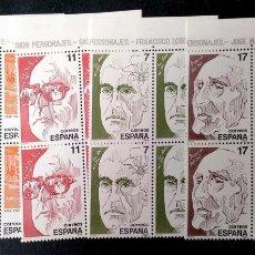 Sellos: ESPAÑA. 2853/56 PERSONAJES: LOSCOS BERNAL, SALVADOR ESPRIU, AZORÍN Y JUAN GRIS, EN BLOQUE DE CUATRO.. Lote 191360536