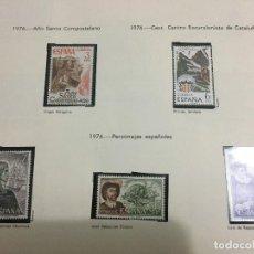 Sellos: SELLOS ESPAÑA NUEVOS AÑO 1976 , COMPLETO, EDIFIL 2306 AL 2380, EN HOJAS DE ALBUM FIVA. Lote 191385347