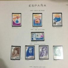Sellos: SELLOS AÑO 1979 COMPLETO, NUEVOS, EDIFIL 2508 AL 2557, EN HOJAS DE ALBUM FIVA. Lote 191388207