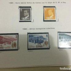 Sellos: SELLOS AÑO 1980 COMPLETO, NUEVOS, EDIFIL 2558 AL 2598, EN HOJAS ALBUM FIVA. Lote 191389341