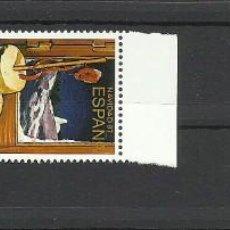 Sellos: ESPAÑA 1987 - PAREJA - EDIFIL 2925 Y 2926 - SERIE COMPLETA. Lote 191411587