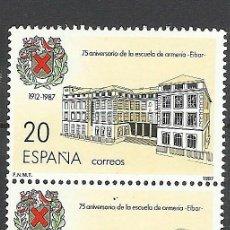 Sellos: ESPAÑA 1987 - PAREJA - EDIFIL 2874 - SERIE COMPLETA. Lote 191411870
