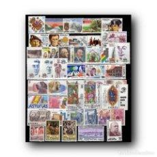 Sellos: SELLOS DE ESPAÑA AÑO 1983 COMPLETO NUEVO. DESCUENTO FACIAL. MHN SPANIEN SPAIN. Lote 191413300