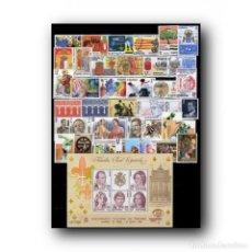 Sellos: SELLOS DE ESPAÑA AÑO 1984 COMPLETO NUEVO. DESCUENTO FACIAL. MHN SPANIEN SPAIN. Lote 191413371