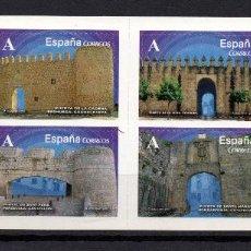 Sellos: ESPAÑA 4924C** - AÑO 2015 - ARQUITECTURA - ARCOS Y PUERTAS MONUMENTALES. Lote 191538475