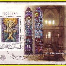 Sellos: 2002 ARTE ESPAÑOL, EDIFIL Nº 3954 (O). Lote 191563073