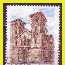 Sellos: 2002 IGLESIA DE SAN JORGE. ALCOY, EDIFIL Nº 3951 (O). Lote 191563372