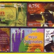 Sellos: 2002 EXPOSICIÓN FILATELIA JUVENIL. SALAMANCA, EDIFIL Nº SH3944 A SH3950 (O) COMPLETA. Lote 191563567